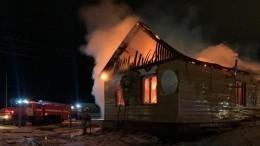 Четверо детей иженщина погибли врезультате пожара вЯкутии