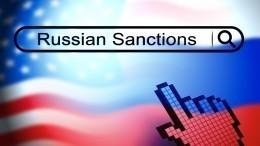 ВРФсчитают нелегитимными санкции США против института химии имеханики