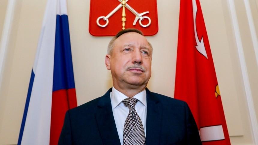 Губернатор Петербурга перешел наудаленку из-за СOVID-19