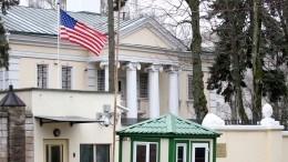 Посольство США вБелоруссии призвало сограждан запастись едой иденьгами