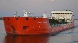 Взрыв произошел нароссийском танкере вАзовском море
