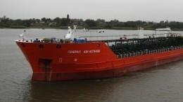 «Полная потеря управления»: запись переговоров экипажа танкера, где прогремел взрыв