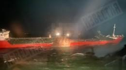 ВМЧС сообщили ополной исправности танкера «Генерал Ази Асланов» довзрыва