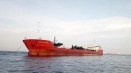 Видео последствий взрыва натанкере «Генерал Ази Асланов» вАзовском море