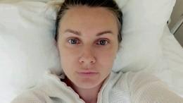 Доипосле: судимая участница «Дома-2» Настя Дашко сделала себе «другое» лицо