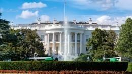 ВБелом доме посетовали наслишком большое количество санкций против России