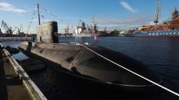 Американские эксперты высоко оценили новую российскую подлодку «Волхов»