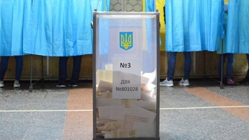 Партия Зеленского потерпела поражение наместных выборах
