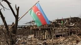Армения иАзербайджан обменялись обвинениями внарушении перемирия