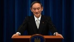 Новый премьер Японии обещал «решить» проблему сКурильскими островами