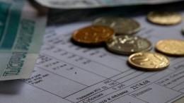 Кто получит субсидию наоплату «коммуналки» без заявления