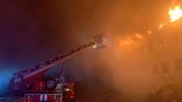 Видео: Огонь охватил площадь в700 квадратных метров набывшем заводе «Серп имолот»