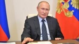 Путин поручил рассмотреть снижение ставки покредитам для бизнеса