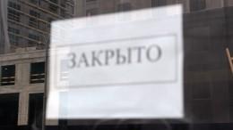 Как популярные бары Петербурга соблюдают «комендантский час» впериод пандемии?