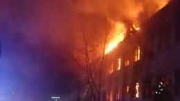 ВМоскве выясняют причины пожара набывшем заводе «Серп имолот»— видео