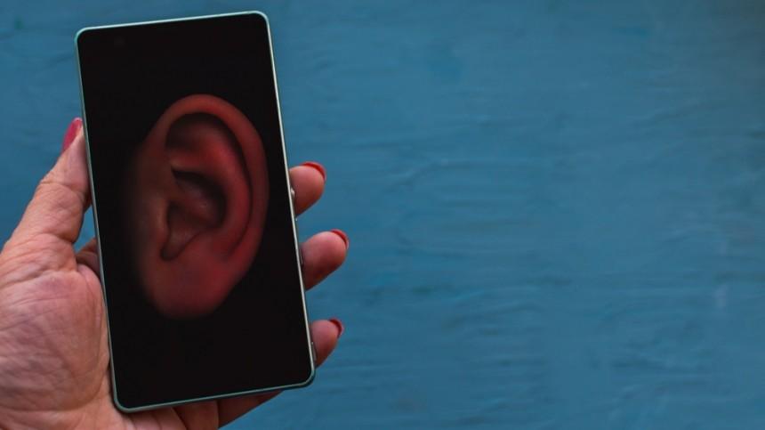 Веб-шпионаж: как понять, что телефон прослушивают