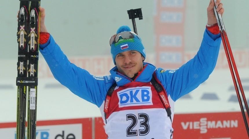 САS лишил биатлониста Устюгова золота Олимпиад Сочи иВанкувера