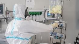 «Запас нерассчитан наковидные условия»— врач больницы Ростова отрагедии