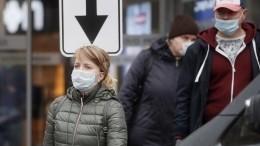 Без маски никуда! Новые противоковидные правила вступают всилу с28октября