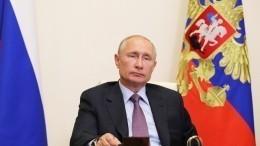 Путин отшутился вответ напредложение «убить дракона» назаседании