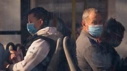 Какие учреждения вРоссии ограничили работу всвязи спандемией?