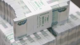 Профессора Гнесинки Нину Шильникову обманули на3,3 миллиона рублей