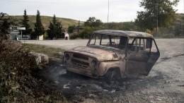 Жизнь наполе боя: вНагорном Карабахе неосталось безопасных мест