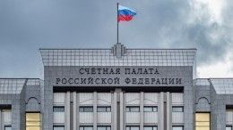 Счетная палата составила прогноз поэкономике России, ионоказался пессимистичным