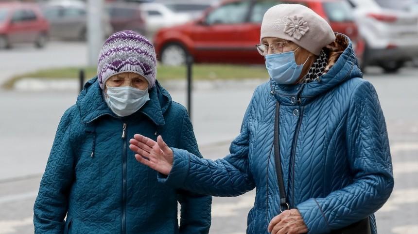 Московских пенсионеров старше 65 лет ихронических больных оставят дома доконца ноября
