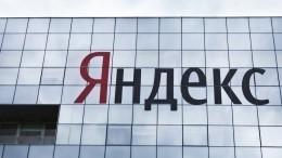 Облившийся бензином водитель вМоскве требует встречи сдиректором Яндекс. Такси