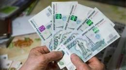 ВГосдуме предложили начислять пенсии россиянам по«рангам»