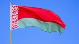 «Новый министр!»— всети заявили осмене главы МВД Белоруссии