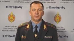 Кто такой новый глава МВД Белоруссии Иван Кубраков?