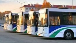 Москва иМосковская область подписали стратегию транспортного развития региона