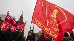 Нерасстанусь скомсомолом: 102-ю годовщину отмечает ВЛКСМ
