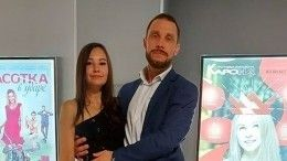 Защита Конкина заподозрила, что бойфренд дочери актера мог следить задевушкой