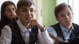 Российское движение школьников отметило первый юбилей