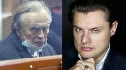 «Тыуменя самый замечательный»: нежная переписка свидетеля поделу Соколова сПонасенковым