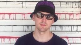 Сына расчлененного рэпера Картрайта отправили вдетский дом