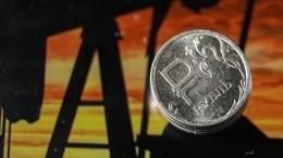 Почему курс рубля укрепился после заявлений Путина наинвестиционном форуме?