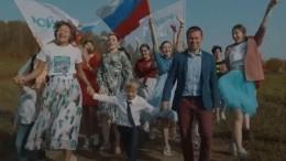 Видео: жители деревни спели опроблеме сдорогой встиле фильма «Ла-Ла Ленд»
