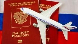 Кешбэк вдействии: россияне забронировали туры более чем намиллиард рублей