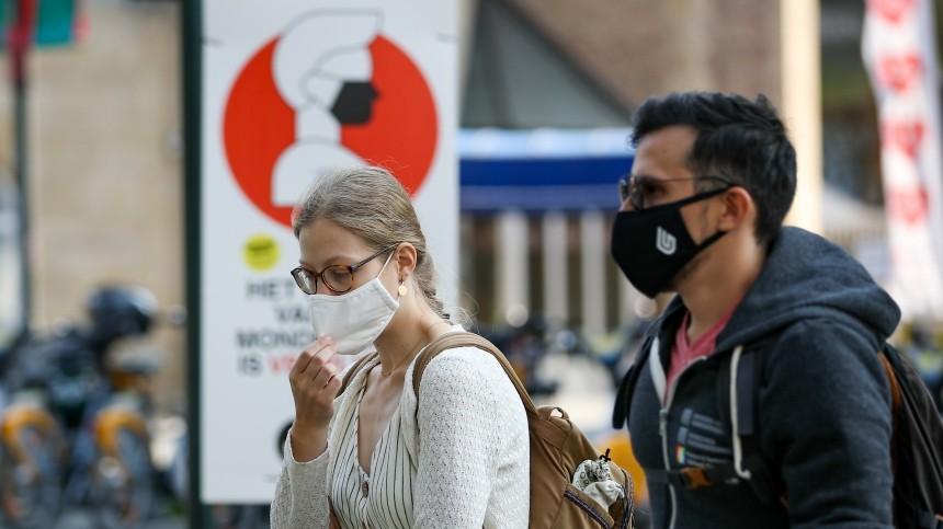 Бельгия вводит жесткий карантин из-за коронавируса