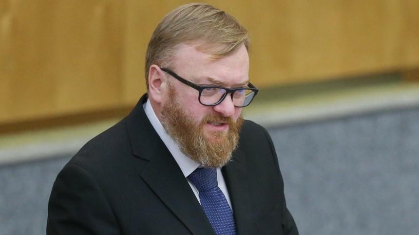 Милонов пообещал недопустить «мракобесия» наХэллоуин вРоссии