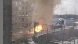 Момент мощного взрыва вполиклинике Челябинска попал навидео