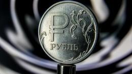 Названа самая надежная валюта для хранения сбережений вноябре