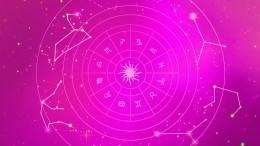 Астропрогноз для всех знаков зодиака нанеделю с9 по15ноября