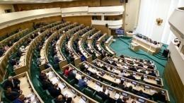 Путин внес вГосдуму законопроект оформировании Совета Федерации