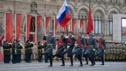 ВМоскве отменили массовые мероприятия 4 и7ноября из-за пандемии