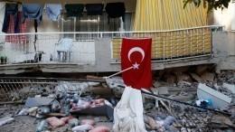 «Мост шатается, люди кричат»: россиянка ожутком землетрясении вТурции